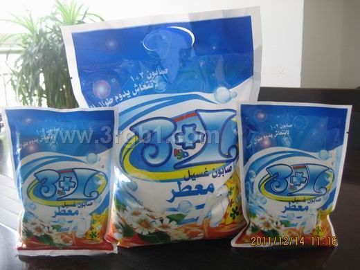 3Plus1 brand Washing powder